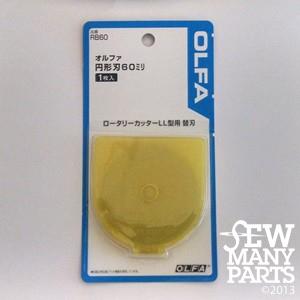 OLFA-RB60-1